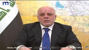 العبادي يعلن انطلاق عمليات غرب الموصل لطرد داعش نهائيا من المدينة