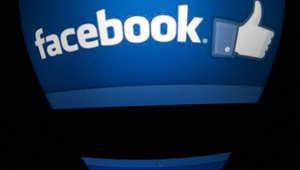 تحذير بالإمارات: وسم أسماء الناس على فيسبوك دون موافقتهم يخالف القانون