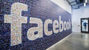 تم استخدام حسابات مزورة عبر فيسبوك وتويتر للتجسس