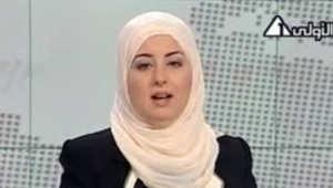 أول مذيعة محجبة بالتلفزيون المصري: ظهوري ممنوع رغم انتمائي للقوات المسلحة