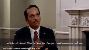 وزير خارجية قطر: العمل العسكري ضدنا قد يكون له عواقب سيئة