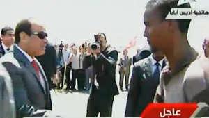 مصر.. السيسي يستقبل أول مجموعة من الأثيوبيين ممن كانوا عالقين في ليبيا