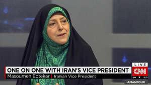 نائب الرئيس الإيراني لـCNN: لدينا جماعات متطرفة بالبلاد ولكنهم أقلية