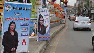 """العراق: 8 آلاف مركز انتخابي.. وحملات لمواجهة """"تقبيل"""" صور المرشحات"""