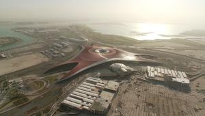 تعالوا في جولة في أكبر حدائق الإمارات الترفيهية