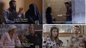 مخرجة الوثائقي المثير للضجة: الحديث عن الحب والجنس أمر معقد في المغرب