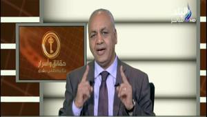 """""""تيران وصنافير"""".. بكري: مواقع التواصل تشتعل ضد السيسي.. وأبواق مسمومة من قطر وتركيا"""