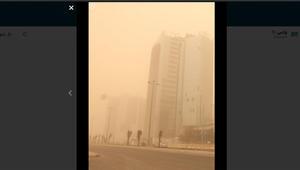 بالصور.. أجواء مغبرة في جدة ومكة.. وتعليق مؤقت لجميع الرحلات بمطار الملك عبدالعزيز