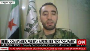 مسؤول بتجمع فاستقم السوري لـCNN: غارات روسيا ليست دقيقة