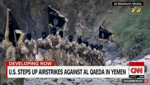 10 غارات أمريكية ضد القاعدة باليمن الجمعة.. ومسؤول سابق: خطوة صحيحة لترامب