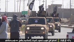 داعش يعلن انطلاق حملة على سامراء.. والقوات العراقية تقتل 23 من التنظيم بينهم قطري