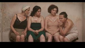 """""""ما زلت أختبئ كي أدخن"""".. فيلم لمخرجة جزائرية يصوّر داخل حمام نسائي"""