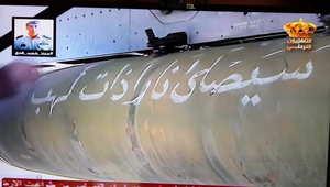 """صور من التلفزيون الأردني لطيار يكتب على أحد الصواريخ """"سيصلى نارا ذات لهب"""" قبيل الغارات على تنظيم داعش 5 فبراير/  شباط 2015"""