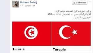 التشابه بين العلمين التركي والتونسي يخلق حملة افتراضية ساخرة تدعو بوتين إلى التثبت قبل الرّد