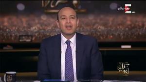 """مدير قناة الجزيرة يرد على """"شتائم"""" الإعلامي المصري عمرو أديب"""
