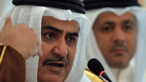 """وزير خارجية البحرين: حزب الله لا يقل خطرا وإرهابا عن """"داعش"""" و""""تنظيم القاعدة"""""""