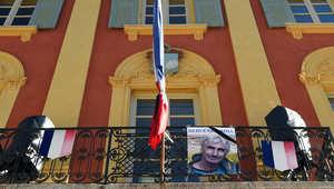 "فرنسا تنكس أعلامها حداداً على ذبح غوردال بالجزائر وتقصف مواقع ""داعش"" بالعراق"