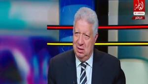 بالفيديو.. مرتضى منصور يهاجم البرادعي: مش عاوز أقول كلمة وسخة عن الي بدافعوا عنه