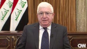 الرئيس العراقي لـCNN: ربما لا نحتاج قوات على أرضنا.. نأمل محو داعش وملاحقة خلاياه النائمة في دول أخرى