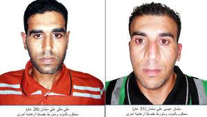 البحرين: اعتقال محكومين بالمؤبد لهما صلة بأعمال التفجير والقتل بقرية العكر الشرقي