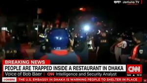 عميل سابق بـCIA لـCNN: كنا نعتبر بنغلادش دولة علمانية تماما.. وثبوت وقوف داعش وراء هجوم المقهى سابقة خطيرة