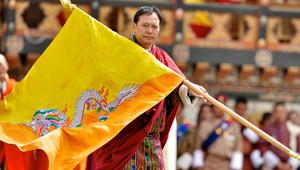 بوتان