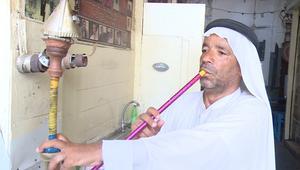 """القدو البحريني.. """"شيشة الأجداد"""" بالخليج يجرفها التطور والمخاوف الصحية"""