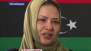 محكمة أمريكية تقضي بسجن الليبية إيمان العبيدي 6 سنوات