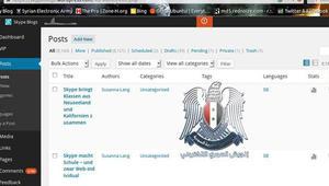 """أمريكا: قراصنة """"الجيش السوري الإلكتروني"""" حولوا الدفاع عن الأسد إلى """"تشبيح"""" مالي.. وجائزة للقبض عليهم"""