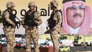 عدد من أفراد القوات السعودية الخاصة يشاركون في تدريب لمواجهة الإرهاب، في منطقة قرب عرعر شمال البلاد.
