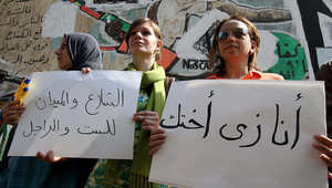 فتاتن تشاركان في مظاهرة ضد التحرش الجنسي في القاهرة عام 2012