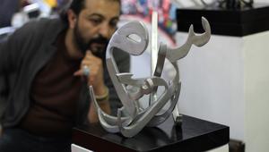 فنان تشكيلي من غزة يحوّل مخلفات الحرب إلى مجسمات فنية