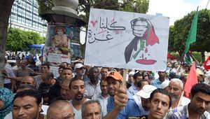 احتجاجات في تونس على العمليات العسكرية الإسرائيلية في غزة