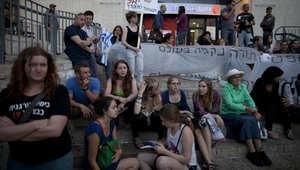 مجموعة من اليسار الإسرائيلي تتظاهر في القدس ضد العملية العسكرية التي يشنها الجيش في غزة