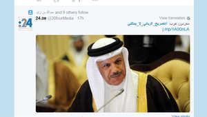 """أمين """"التعاون الخليجي"""" يتراجع عن انتقاداته لمصر.. وهاشتاغ """"تصريح الزياني لا يمثلني"""" يشعل تويتر"""
