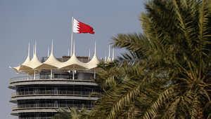 """شركة """"ممتلكات """" الحكومية البحرينية تسعّر أول إصدار لصكوك إسلامية بالدولار قيمتها 600 مليون$"""