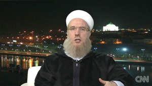 هجمات باريس.. رجل دين سني يحذر عبر CNN من فخ داعش للحكومات الغربية وينصح بأخذ تهديدات التنظيم للغرب بجدية