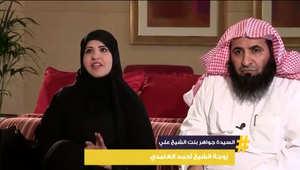 تداعيات ظهور زوجة الشيخ الغامدي دون نقاب تتواصل والكلباني يعلق: رأي السعوديين الحقيقي بالحجاب تعرفه في السفر
