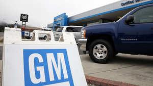 سحبت الشركة 2.6 مليون سيارة