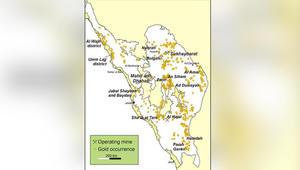 السعودية تكتشف احتياطيات ذهب جديدة.. شاهد مواقع أكبر مناجم المملكة