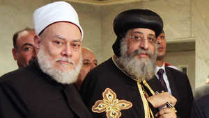 """علي جمعة عن مصر: """"فيها حاجة حلوة"""".. والبابا تواضروس يؤكد: """"في قلب الله"""""""