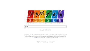 غوغل ترد على الحكومة الروسية بشعارها