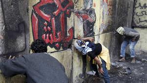رسوم في شوارع مصر