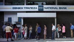 الاتحاد الأوروبي يرفض طلب اليونان شهراً إضافياً