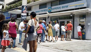 اليونان تعلن إعادة فتح بنوكها الاثنين بعد إغلاقها لـ3 أسابيع