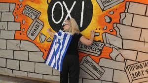 """روسيا قد تلقي بـ""""طوق نجاة"""" لليونان بشحنات وقود إضافية"""