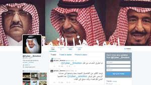 """قراصنة مؤيدون لعملية """"عاصفة الحزم"""" يخترقون حسابات قناة إيرانية بصور الملك سلمان وقادة المملكة"""