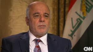 رئيس الوزراء العراقي الجديد حيدر العبادي