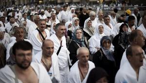 فتحت وزارة السياحة المغربية تحقيقا
