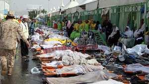 """الكاميرون تؤكد وفاة 21 وفقدان 77 في """"تدافع الحجاج"""""""
